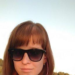 Александра, 24 года, Линево