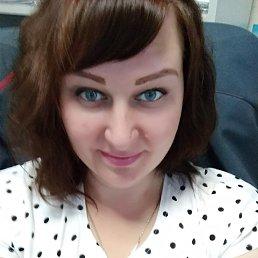 Людмила, 37 лет, Бологое