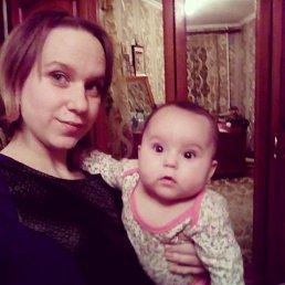 Yulia, 21 год, Черногорск