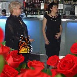 Татьяна, Волгоград, 60 лет