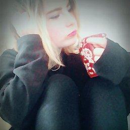 Софья, 20 лет, Белая Калитва