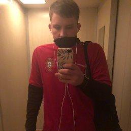 Павел, 19 лет, Москва