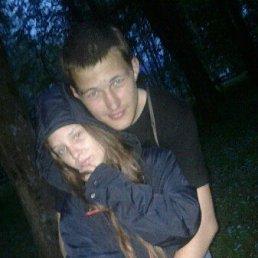 Сергей, 20 лет, Чкаловск