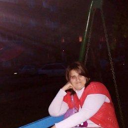 Александра, 28 лет, Оренбург