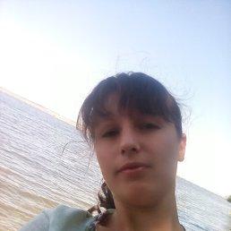 Натуська, 26 лет, Горностаевка