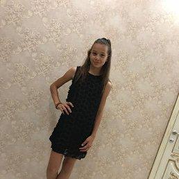 Людмила, 17 лет, Астрахань