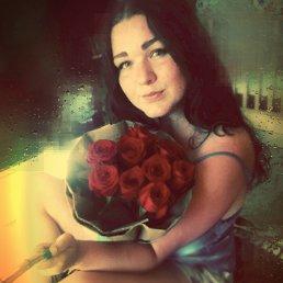 Евгения, 20 лет, Новокуйбышевск