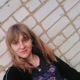Алена, 21 год, Курск