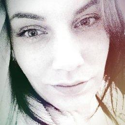 Валентина, 34 года, Чебоксары