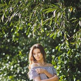 Екатерина, 30 лет, Арзамас