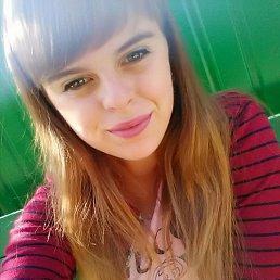 рита, 18 лет, Васильево