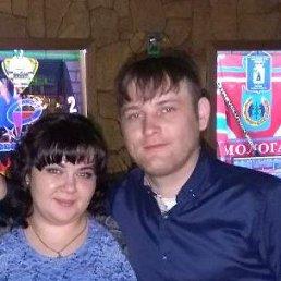 Кристина, 28 лет, Пестово
