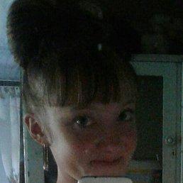 алена, 25 лет, Еманжелинск