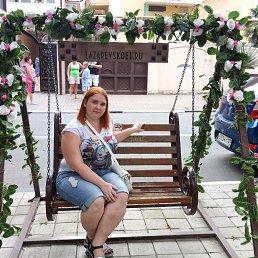 Алёна, 29 лет, Волгоград