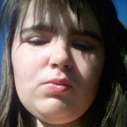 Виктория, 20 лет, Тульчин