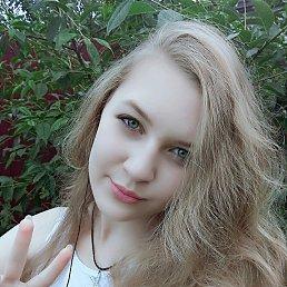Ирина, 19 лет, Княгинино