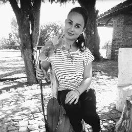 Юлия, 20 лет, Миргород
