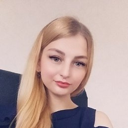 Людмила, 26 лет, Луцк