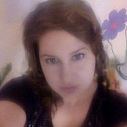 Ирина, 33 года, Оренбург