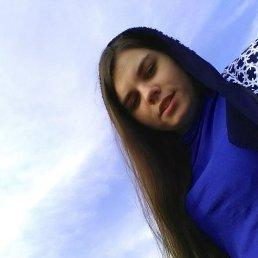 Эмма, 22 года, Камышин