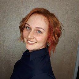Екатерина, 29 лет, Анадырь