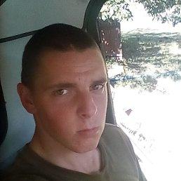Саша, 19 лет, Славянск