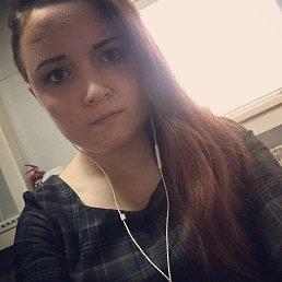 Гульназ, 24 года, Лениногорск