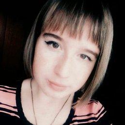 Полина, 20 лет, Тверь