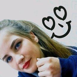 Валерия, 20 лет, Тула