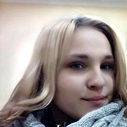 Наташа, 17 лет, Снежное