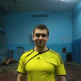Денис, 27 лет, Артемовск