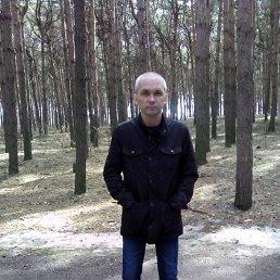 Константин, 39 лет, Набережные Челны