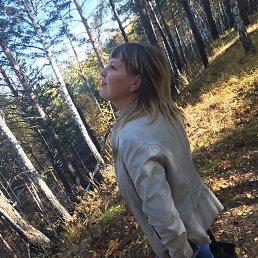Аленушка, 28 лет, Селенгинск