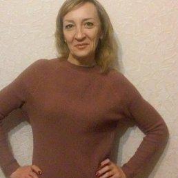 Наташа, 48 лет, Орджоникидзе