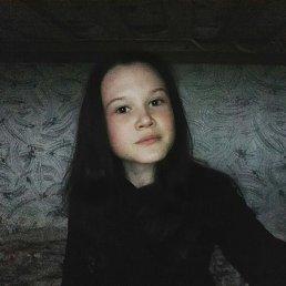 Диана, 20 лет, Новочебоксарск