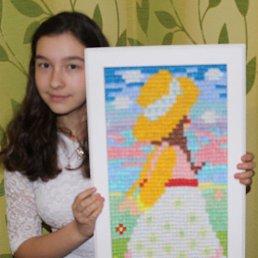 Алина, 17 лет, Сургут