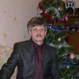 Александр, Котово, 60 лет