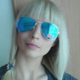 Kristina, 29 лет, Норильск