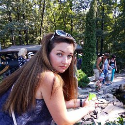 Елизавета, 30 лет, Харьков