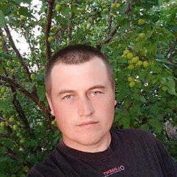 Сергей, 29 лет, Новотроицкое
