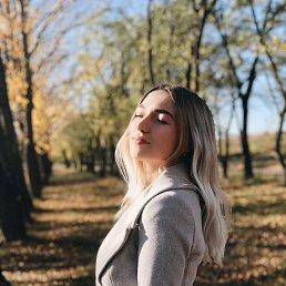 Евгения, Белгород, 31 год