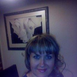 оксана, 42 года, Дружковка