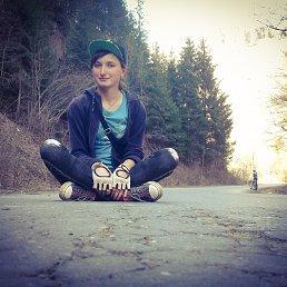 Tasia, 17 лет, Ужгород