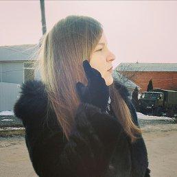 Алена, 24 года, Балашов