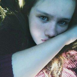 Ирина, 20 лет, Королев