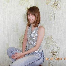 Алёна, 28 лет, Щелково