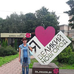 Наталья, 40 лет, Сольцы