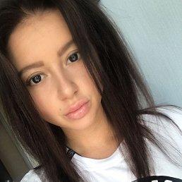 Лада, 22 года, Магнитогорск