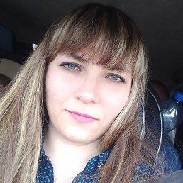 Ириша, 25 лет, Пенза