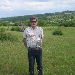 Андрей, 55 лет, Ровеньки